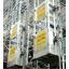 株式会社ハクリ工業 企業イメージ