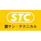 サン・テクニカル ロゴ.PNG