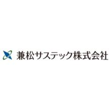 兼松サステック株式会社 企業イメージ