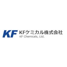 KFケミカル株式会社 企業イメージ