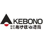 株式会社あけぼの通商 企業イメージ