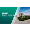 佳誠工業(Suzhou Jiacheng Business Equipment Co., Ltd) 企業イメージ