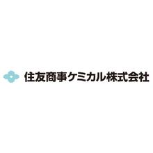 住友商事ケミカル株式会社 企業イメージ