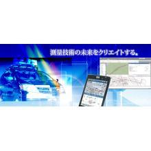 アイサンテクノロジー株式会社 企業イメージ
