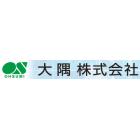 大隅株式会社 企業イメージ