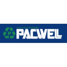 パックウェル株式会社 企業イメージ