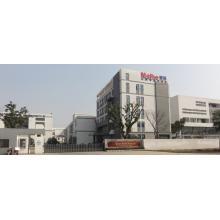 Suzhou Huilifeng Warehouse Equipment Co., Ltd有限会社 企業イメージ