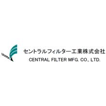 セントラルフィルター工業株式会社 企業イメージ