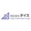 株式会社ダイス 企業イメージ