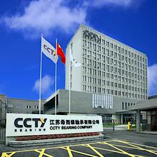 CCTYベアリングジャパン株式会社 企業イメージ