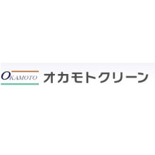 株式会社オカモトクリーン 企業イメージ