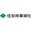 住友林業緑化株式会社 企業イメージ