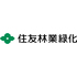 11_住友林業緑化_略式_(横)_カラー.jpg