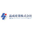 晶成産業株式会社 企業イメージ
