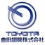 豊田鋼機株式会社 企業イメージ