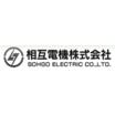 相互電機株式会社 企業イメージ