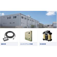 東洋電機株式会社 企業イメージ