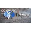 和光化学株式会社 企業イメージ