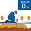 メインマーク株式会社 企業イメージ