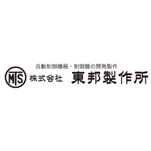 株式会社東邦製作所 企業イメージ