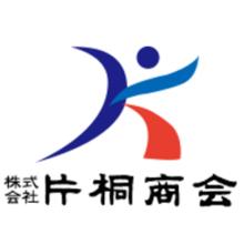 株式会社片桐商会 企業イメージ