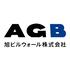 AGB_logo_RGB_社名有_和_縦組み.jpg
