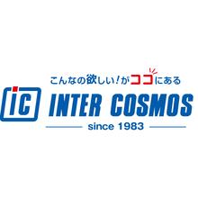 株式会社インターコスモス 企業イメージ