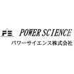 パワーサイエンス株式会社 企業イメージ