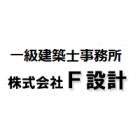 株式会社F設計 企業イメージ