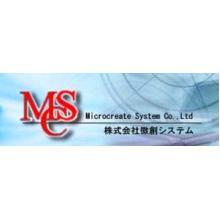 株式会社微創システム 企業イメージ