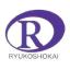 琉高商会株式会社 企業イメージ