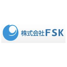 株式会社FSK 企業イメージ