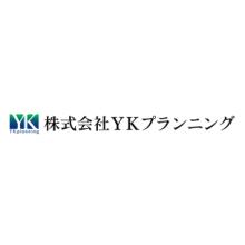 株式会社YKプランニング 企業イメージ