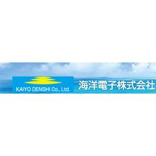 海洋電子株式会社 企業イメージ