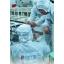 ASIA NEO TECH INDUSTRIAL CO.,LTD.(アジア ネオ科嶠工業(股)有限公司) 企業イメージ