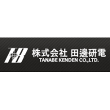 株式会社田邊研電 企業イメージ