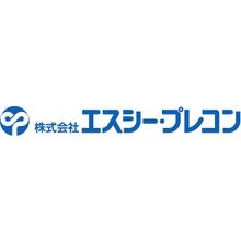 株式会社エスシー・プレコン 企業イメージ