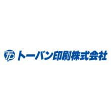 トーバン印刷株式会社 企業イメージ