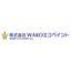 株式会社WAKOエコペイント 企業イメージ