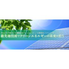 株式会社ケー・アイ・エス 企業イメージ