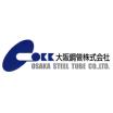 大阪鋼管株式会社 企業イメージ