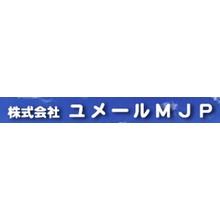 株式会社ユメールMJP 企業イメージ