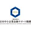 一般社団法人日本中小企業金融サポート機構 企業イメージ