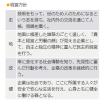 株式会社計測リサーチコンサルタント 企業イメージ