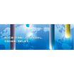 エスタカヤ電子工業株式会社 企業イメージ