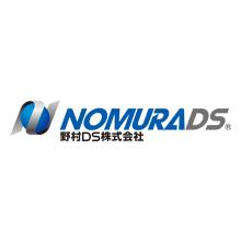 野村DS株式会社 社屋画像