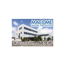株式会社マコメ研究所   (MACOME) 社屋画像