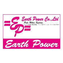 株式会社Earth Power 社屋画像