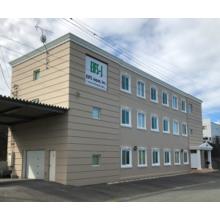 EIFS JAPAN株式会社 社屋画像