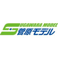 株式会社菅原モデル 社屋画像